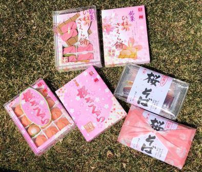 桜商品10.jpg