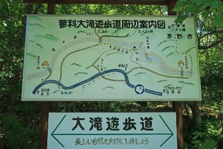 2大滝.JPG