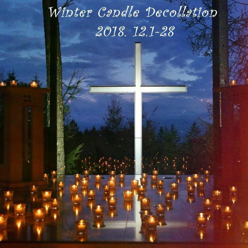 Winter Candle Decollation