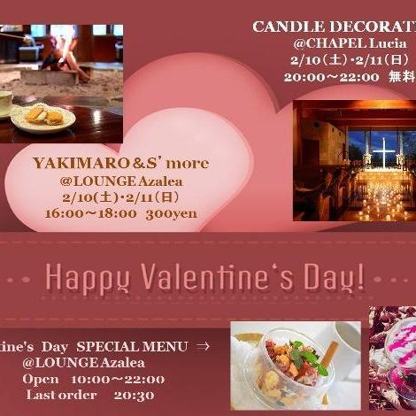 Valentine's Day Event ★