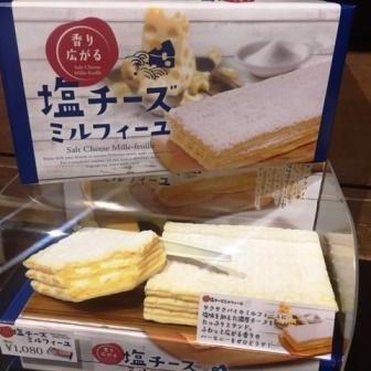 売店新商品【塩チーズミルフィーユ】