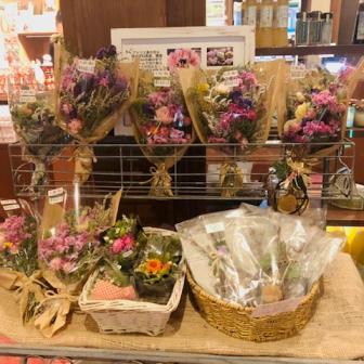 売店商品 麦の花