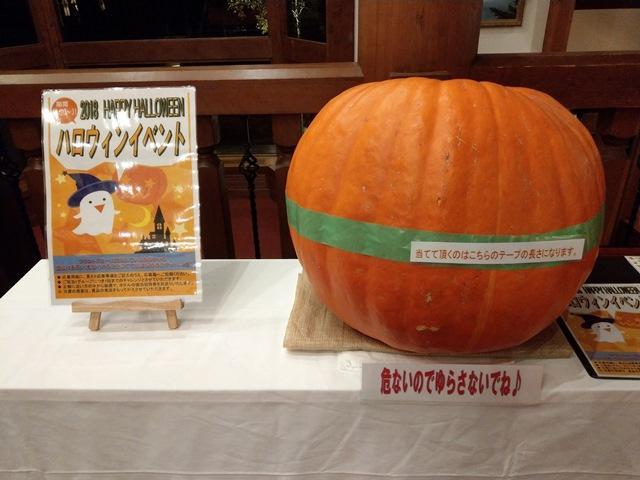 ハロウィンかぼちゃ(修正).jpg