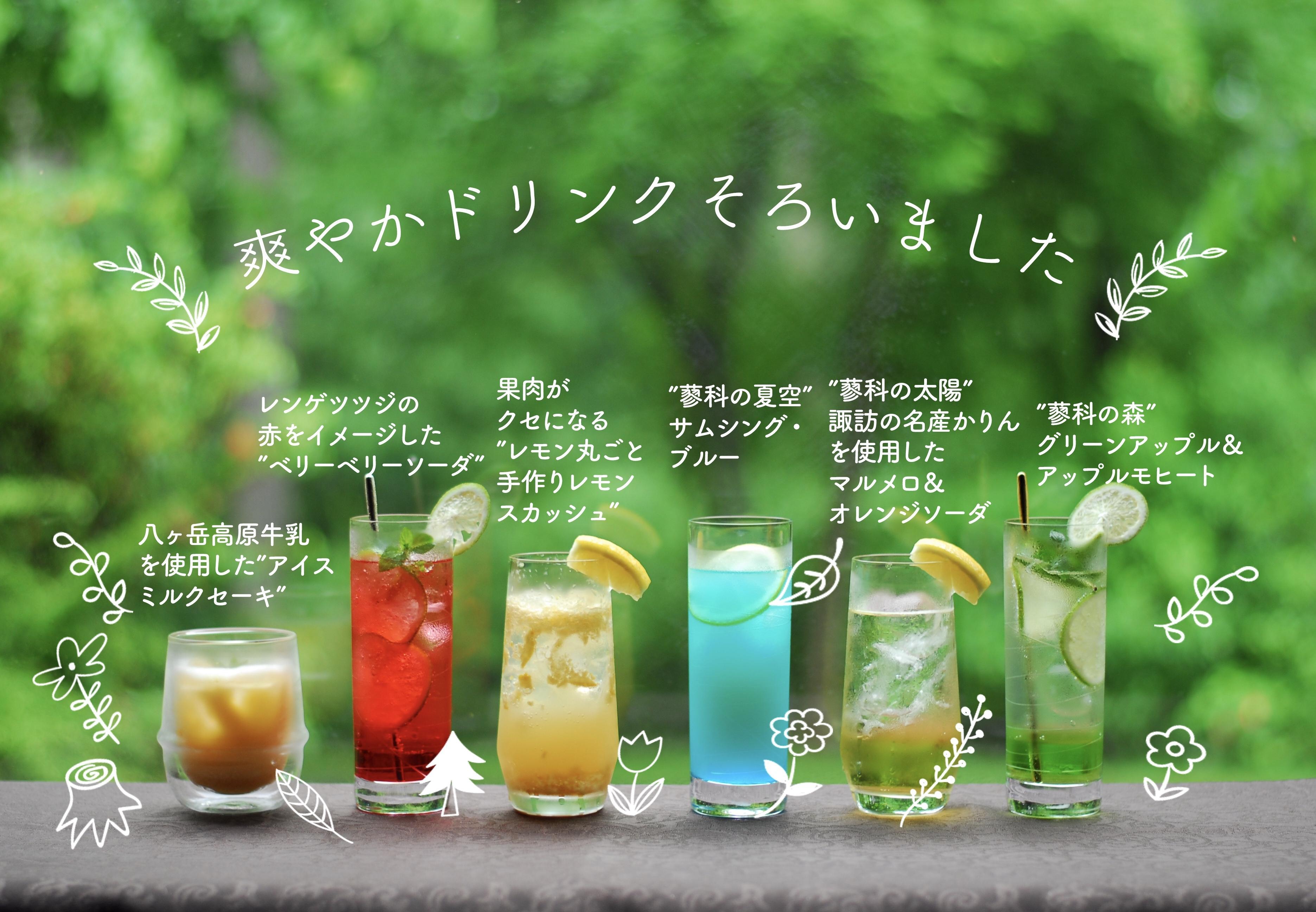 イラスト入り (1).jpg